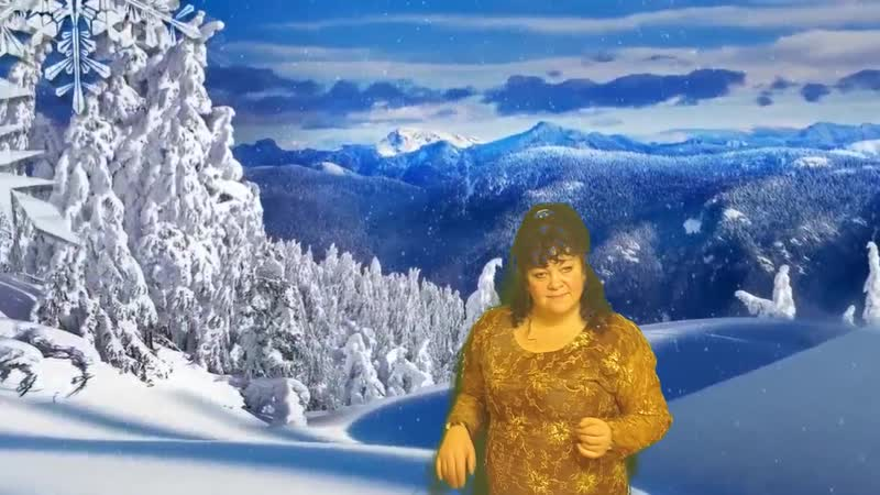 Biełyje Snieżynki po Rosyjsku tekst i wokal Aleksandra Pławińska muzyka Laskowe Lato