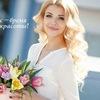 Успешные бизнес-woman с проектом FaberlicOnlinе