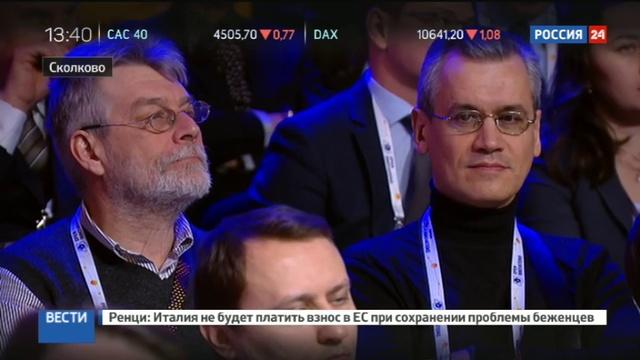Новости на Россия 24 Форуму инновваторов помешала неисправная проводка