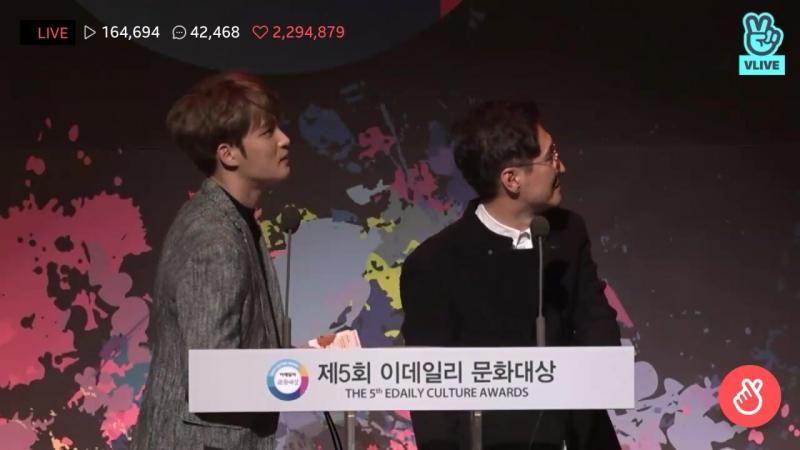 제5회 이데일리 문화대상 23.01.2018
