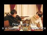 Ono Daisuke &amp Kamiya Hiroshi - To be continued (ru sub)