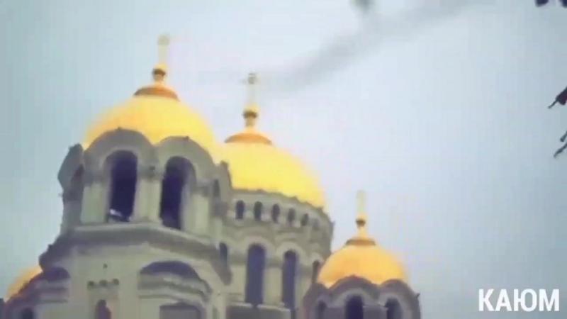 КАЮМ-Сегодня дождь (демо)