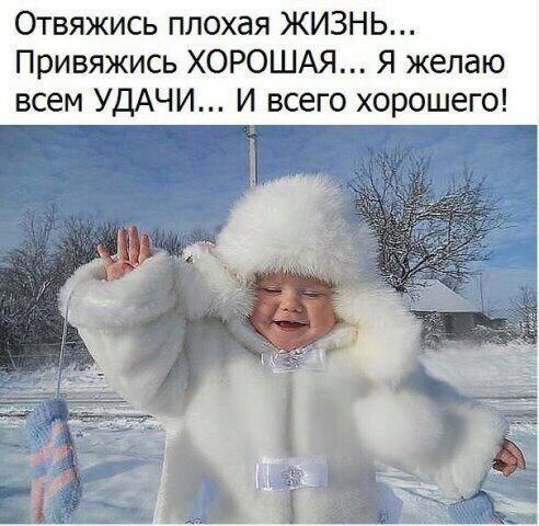 С Наступающим Рождеством Белорецк !
