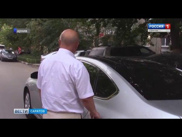 Экс-прокурор области попытался обжаловать вердикт суда » Freewka.com - Смотреть онлайн в хорощем качестве