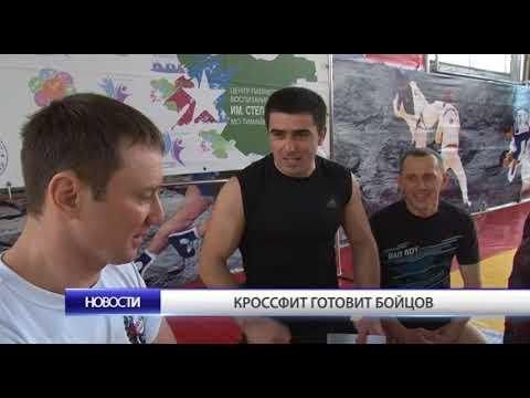В Тимашевске стартовал проект Бои белых воротничков