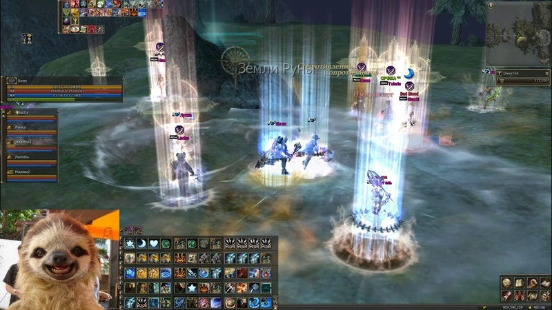 [Lineage 2] PvP Reshuffle vs. Angels0fWar