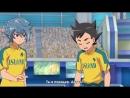 Inazuma Eleven: Ares no Tenbin (13) | Субтитры
