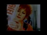 Реклама (РТР, 1995) Dirol, Kent OnpS, Incle Bens, Dove, Московский городской банк, Ariel, Sopti, Кавинтон, Tana, Andrews Answer,