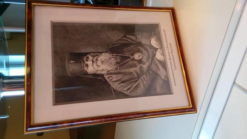 священномученик Дамиан Воскресенский архиепископ Курский