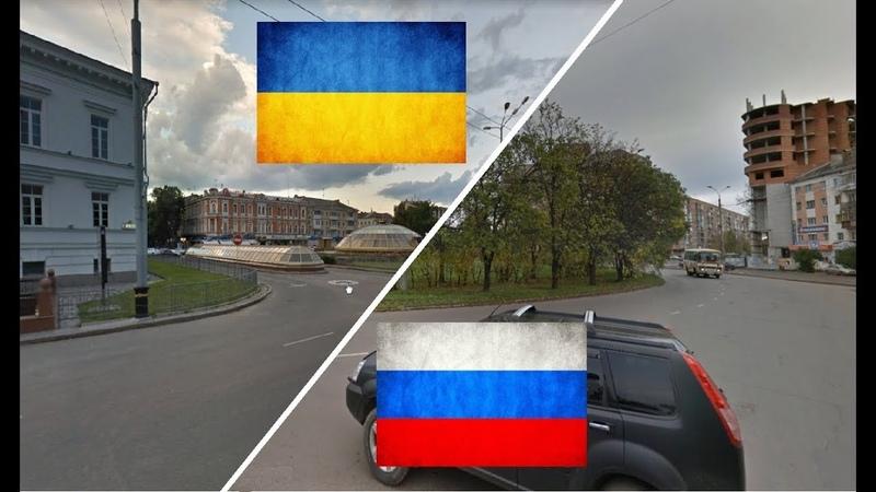 Украина Россия Полтава Архангельск Сравнение