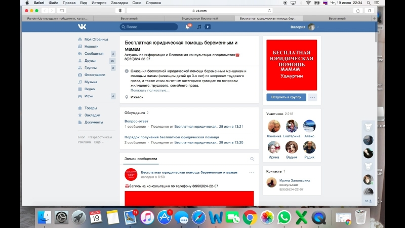300 рублей на карту или телефон 19.8!