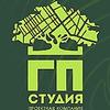 Проектирование генпланов СПб. Студия ГП