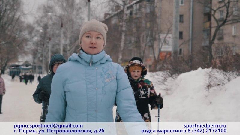 Скандинавская ходьба Светлакова Л В