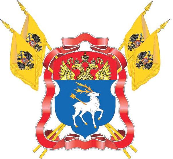 Гербы городских казачьих обществ