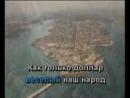 Успенская Любовь - Люба-Любонька (Караоке).