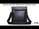 Стильная мужская сумка Polo и mp3 плеер в подарок. - 55%