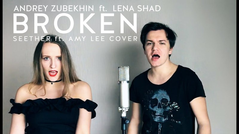 Seether ft. Amy Lee - Broken - Cover by Andrey Zubekhin ft. Lena Shad ( Chords)