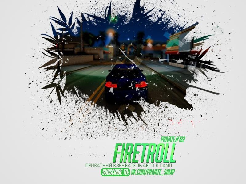 FireTroll для SA:MP