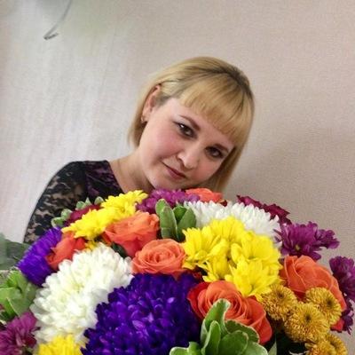 Регина Гильманова