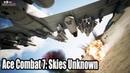 Ace Combat 7: Skies Unknown(Январь 2019).Трейлер Топ-100
