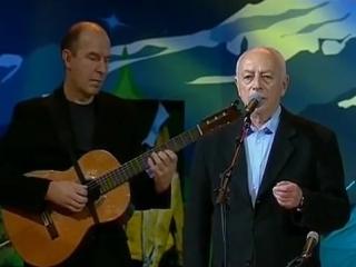 Александр Городницкий - Над Канадой (