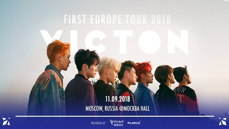 VICTON in Moscow 11.09. First Europe Tour