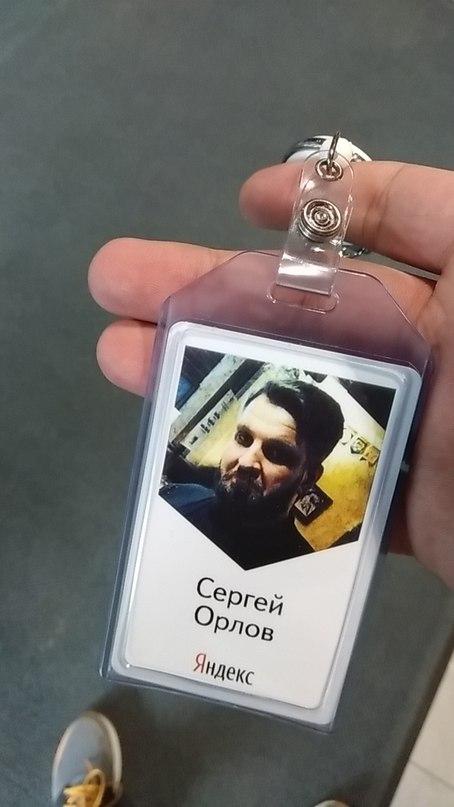 Сергей Орлов   Москва