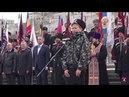 Первый Всекрымский Сход Казачьего народа