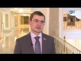 Дмитрий Шатохин: «Для нас важно было это услышать, как будут развиваться регионы»