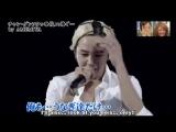 Песня про Сока на японском ТВ шоу.