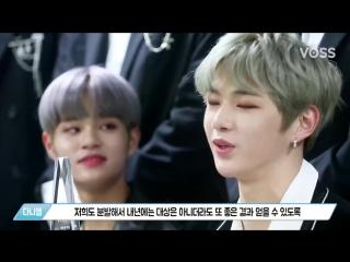 171229 Wanna One получили награду <Next Year Grand Prize> от сайта DongA.