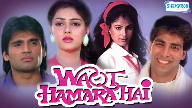 Заложник любви / Waqt Hamara Hai (1993)