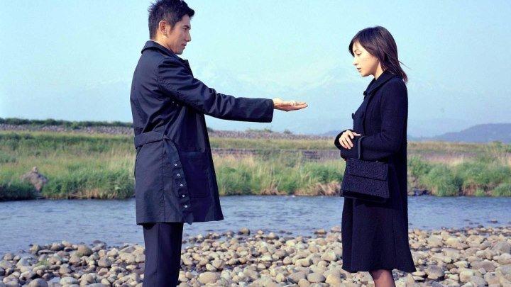 Фильм УШЕДШИЕ (2008) Драма_Япония_Масахиро МотокиЦутому ЯмазакиРиоко Хиросуэ