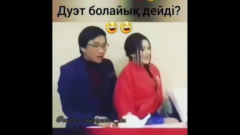 Қайрат Нұртас пен Ерке Есмаханның желіде тарап кеткен видеосы елді шулатты (видео)
