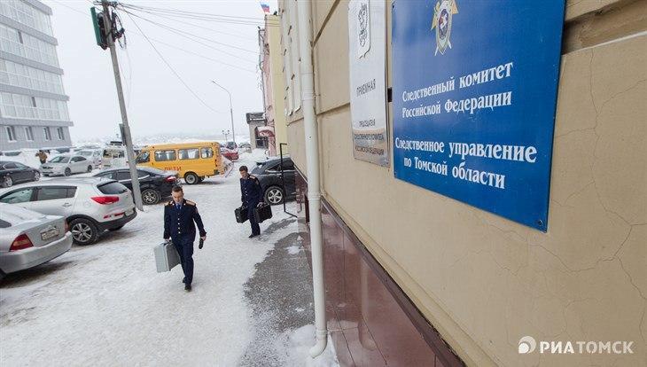 СК не стал возбуждать дело после инцидента с девочкой в северской маршрутке