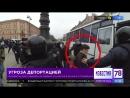 Волонтер ДНР оспаривает депортацию из России и просит политического убежища