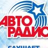 Авторадио Оренбург 102.3 FM