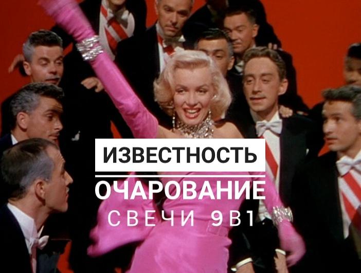 Хештег программныесвечиотеленыруденко на   Салон Магии и мистики Елены Руденко ( Валтеи ). Киев ,тел: 0506251562  QOf50_qj1Qo