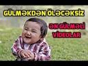 Gülməkdən Öləcəksiz 1 (en gulmeli Prikol Videolar 2018