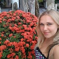 ВКонтакте Юлия Шаровская фотографии
