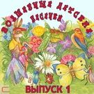 Михаил Боярский - Старый клоп  (Д.Тухманов - Ю.Энтин)