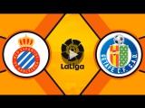 Эспаньол 1:0 Хетафе | Испанская Ла Лига 2017/18 | 13-й тур | ОБЗОР