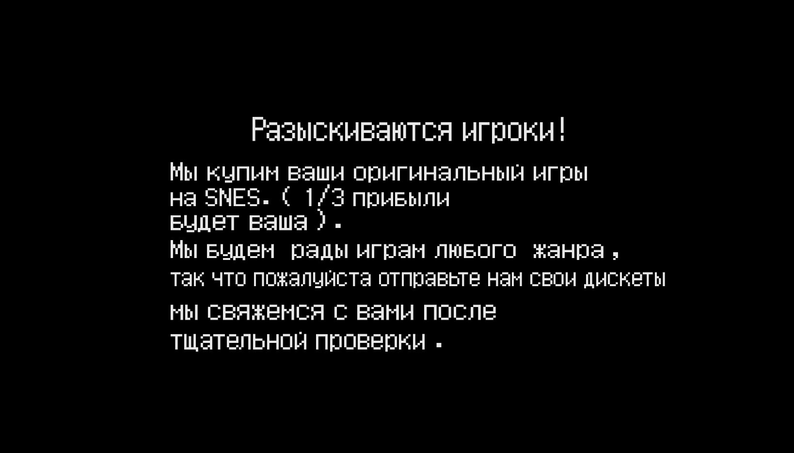 https://pp.userapi.com/c840134/v840134464/26794/5Ph_xWW3rmM.jpg