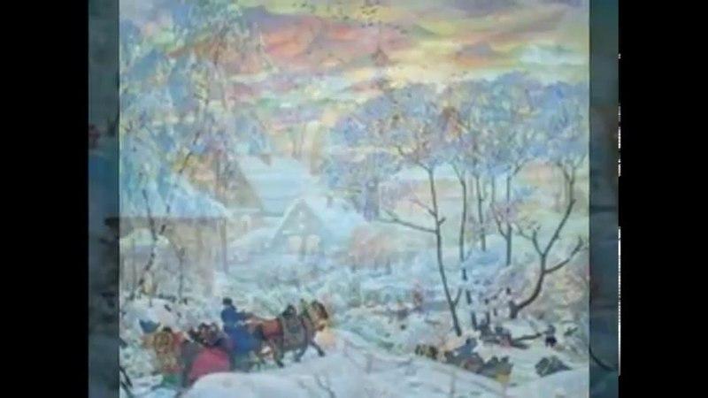 Пикник Ой, Мороз-Мороз глазами Художников