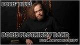 Boris Plotnikov band - Boris' Blues (feat. Anton Kotikov) harmonica vs sax