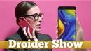 Xiaomi Mix 3 vs Meizu Note 8, а Samsung против Собчак и прозрачный Pixel 3 | Droider Show 395