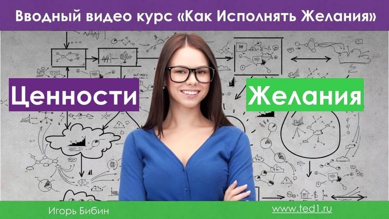 ТИЖ Первый урок. » Freewka.com - Смотреть онлайн в хорощем качестве