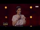 Stand Up: Юля Ахмедова - Психологическая помощь