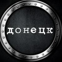 donetsknet