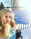 Кристина Феофанова фото #37